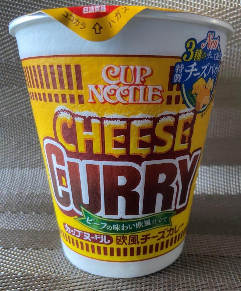 日清食品 カップヌードル欧風チーズカレーを食べてみた!カレー味との違いは